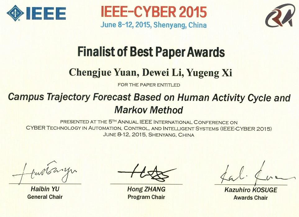 IEEE最佳论文奖3.jpg